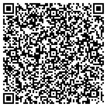 QR-код с контактной информацией организации Posud optoff, ЧП