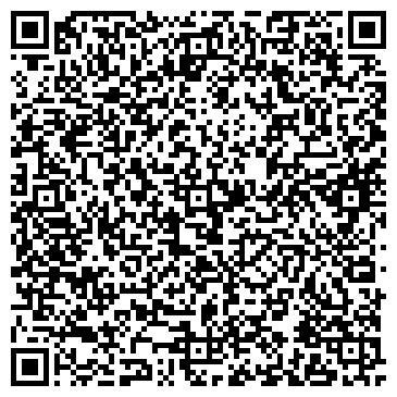 QR-код с контактной информацией организации Арт-Флекс, ООО