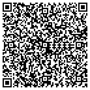 QR-код с контактной информацией организации Белый Кот Киев, ЧП