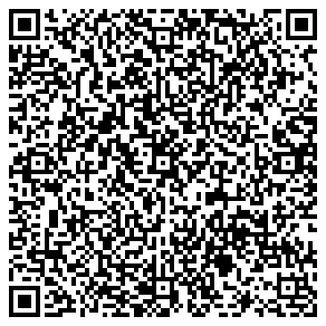 QR-код с контактной информацией организации Бизнес-трек, ООО