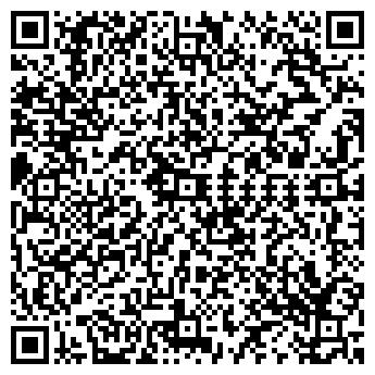 QR-код с контактной информацией организации Капс,ООО