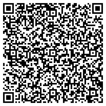 QR-код с контактной информацией организации Артех, ЧП