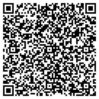 QR-код с контактной информацией организации ПОДСОЛНУХ КФХ
