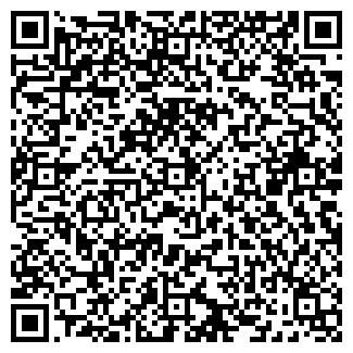 QR-код с контактной информацией организации ДонМашОборудование, ЧАО
