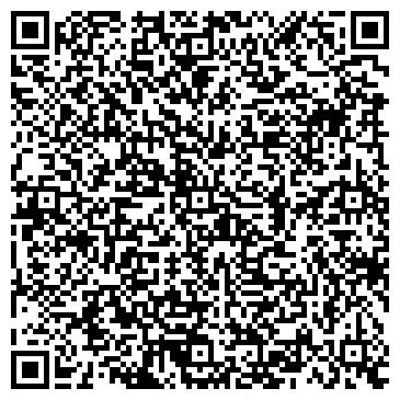 QR-код с контактной информацией организации Техмаркет, СП ООО