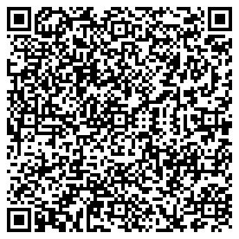 QR-код с контактной информацией организации Гранит, ЧП (Granit)