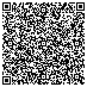 QR-код с контактной информацией организации Арт - Дизайн, ООО