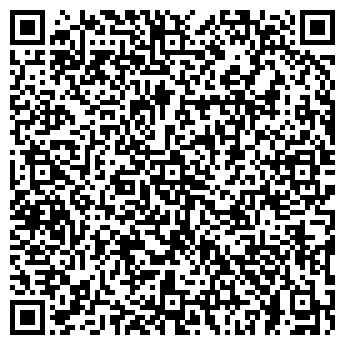 QR-код с контактной информацией организации Общество с ограниченной ответственностью ООО Выбор
