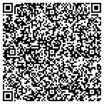 QR-код с контактной информацией организации Торговый дом Марко, ООО