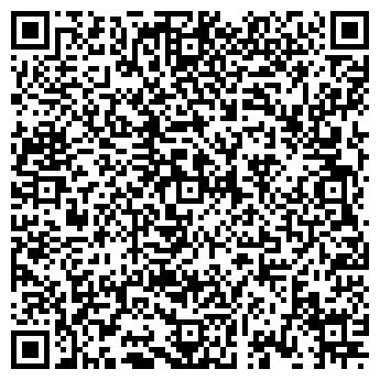 QR-код с контактной информацией организации For Trade (Фо Трейд), ООО