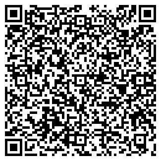 QR-код с контактной информацией организации ПУГАЧИ-42