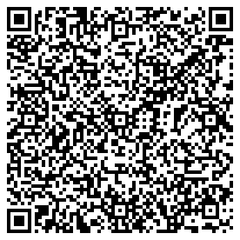 QR-код с контактной информацией организации Катрин, ООО