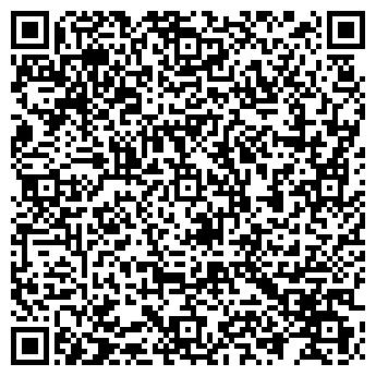QR-код с контактной информацией организации Фора плюс, ООО