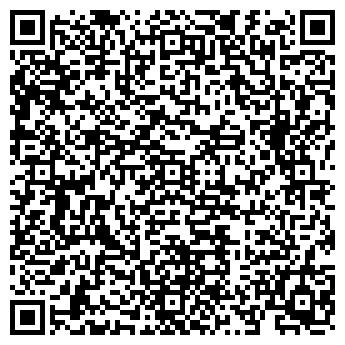 QR-код с контактной информацией организации ПУГАЧИ-42 ООО ФИЛИАЛ 9142