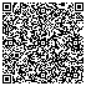 QR-код с контактной информацией организации Терра Хард, ООО