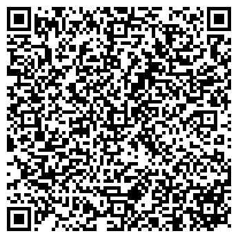 QR-код с контактной информацией организации Пласт, ЧП