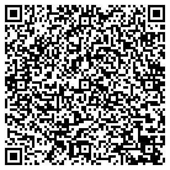 QR-код с контактной информацией организации Робо, ЧП