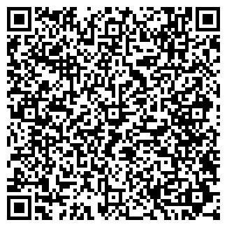 QR-код с контактной информацией организации РАСС