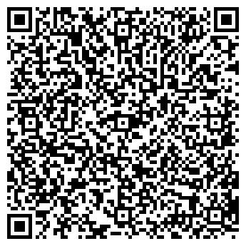 QR-код с контактной информацией организации Фантазия-Астана, ТОО