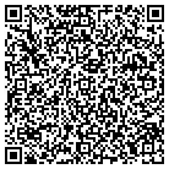 QR-код с контактной информацией организации Regal, ТОО