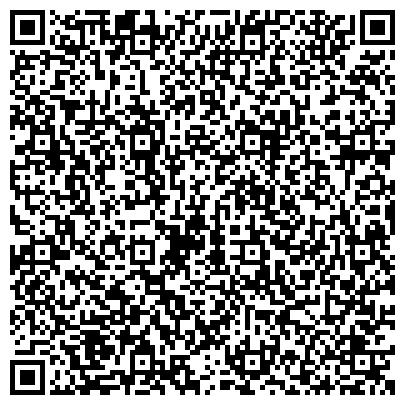 QR-код с контактной информацией организации Кокшетауский региональный автосервисный центр КАМАЗ, ТОО