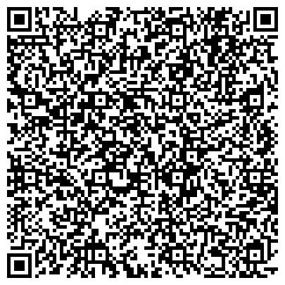 QR-код с контактной информацией организации Colorado Производство наружной рекламы (Колорадо), ТОО