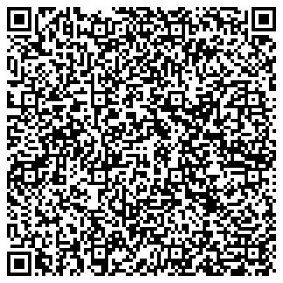 QR-код с контактной информацией организации Control Systems Technology Азия (Контрол Системс Текнолоджи Азия), ТОО