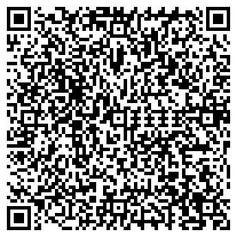 QR-код с контактной информацией организации Мунайаспап, АО