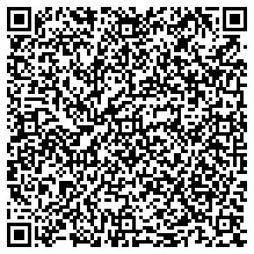 QR-код с контактной информацией организации Холод-Сервис, ТОО