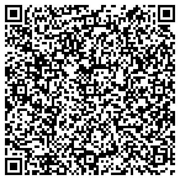 QR-код с контактной информацией организации КМ-Технолоджи Казахстан, ТОО
