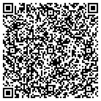 QR-код с контактной информацией организации Гастромир, ТОО