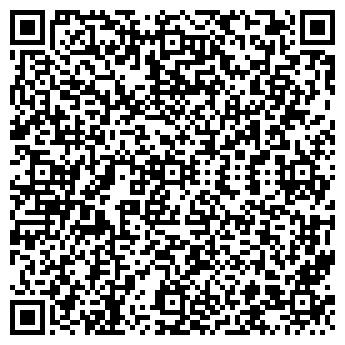 QR-код с контактной информацией организации Утебекова, ИП