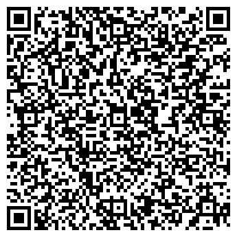 QR-код с контактной информацией организации Озти КЗ, ТОО