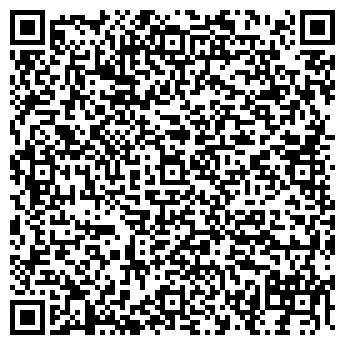 QR-код с контактной информацией организации Kraft Food, ТОО