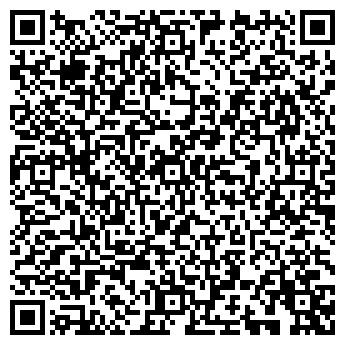 QR-код с контактной информацией организации Posuda5 (Посуда5), ИП
