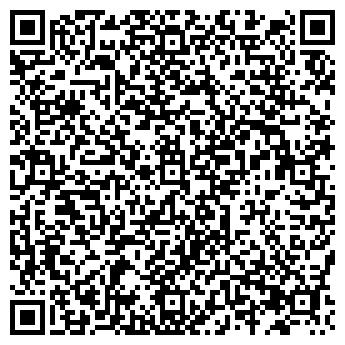 QR-код с контактной информацией организации Манеки Нэко, ТОО