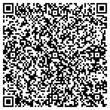 QR-код с контактной информацией организации Чайный дом, ЧТУП
