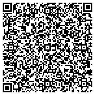 QR-код с контактной информацией организации Термо Кинг в Алматы, ТОО