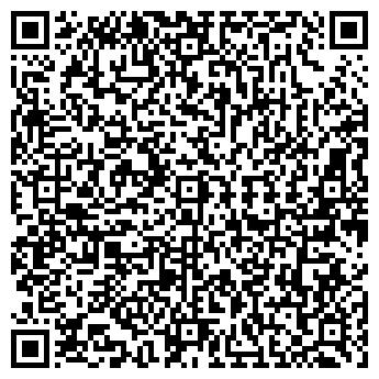 QR-код с контактной информацией организации Грош, ЧПТУП