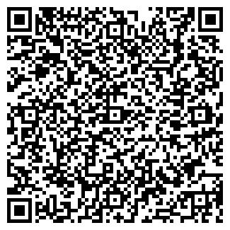 QR-код с контактной информацией организации ЧП Щелкунов