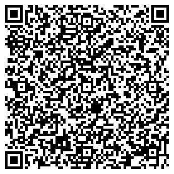 QR-код с контактной информацией организации ФОП Грищенко В.В.