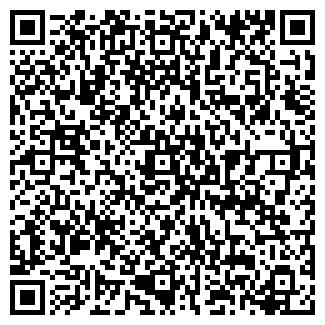 QR-код с контактной информацией организации БИИ, УП