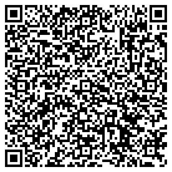 QR-код с контактной информацией организации Гроб, ООО