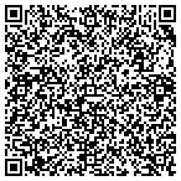 QR-код с контактной информацией организации Арт-спектр, ЧПУП