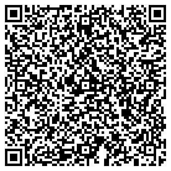 QR-код с контактной информацией организации STOVATORG