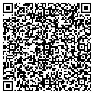 QR-код с контактной информацией организации Jet Set, ТОО