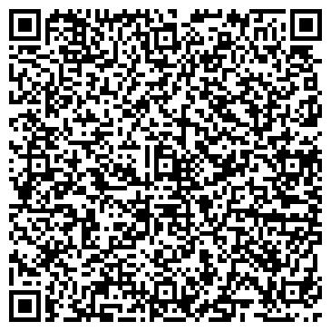 QR-код с контактной информацией организации LBH Kazakstan (ЛБШ Казахстан), ТОО