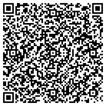 QR-код с контактной информацией организации Эритаж, компания