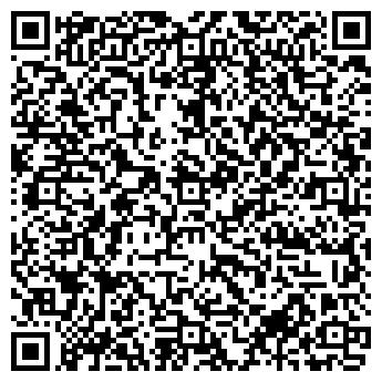 QR-код с контактной информацией организации Омега-РВ, ТОО
