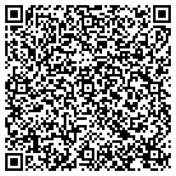 QR-код с контактной информацией организации Жамал-ай, АО